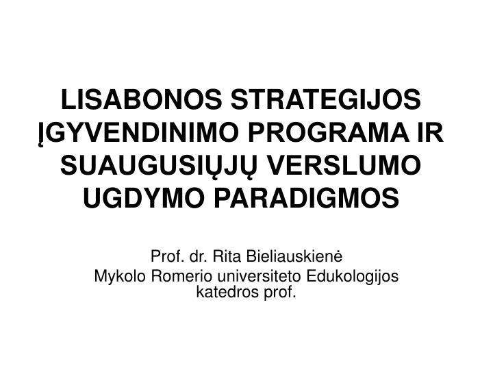 universiteto strategijos ppt aktyvi ir pasyvi prekybos strategija