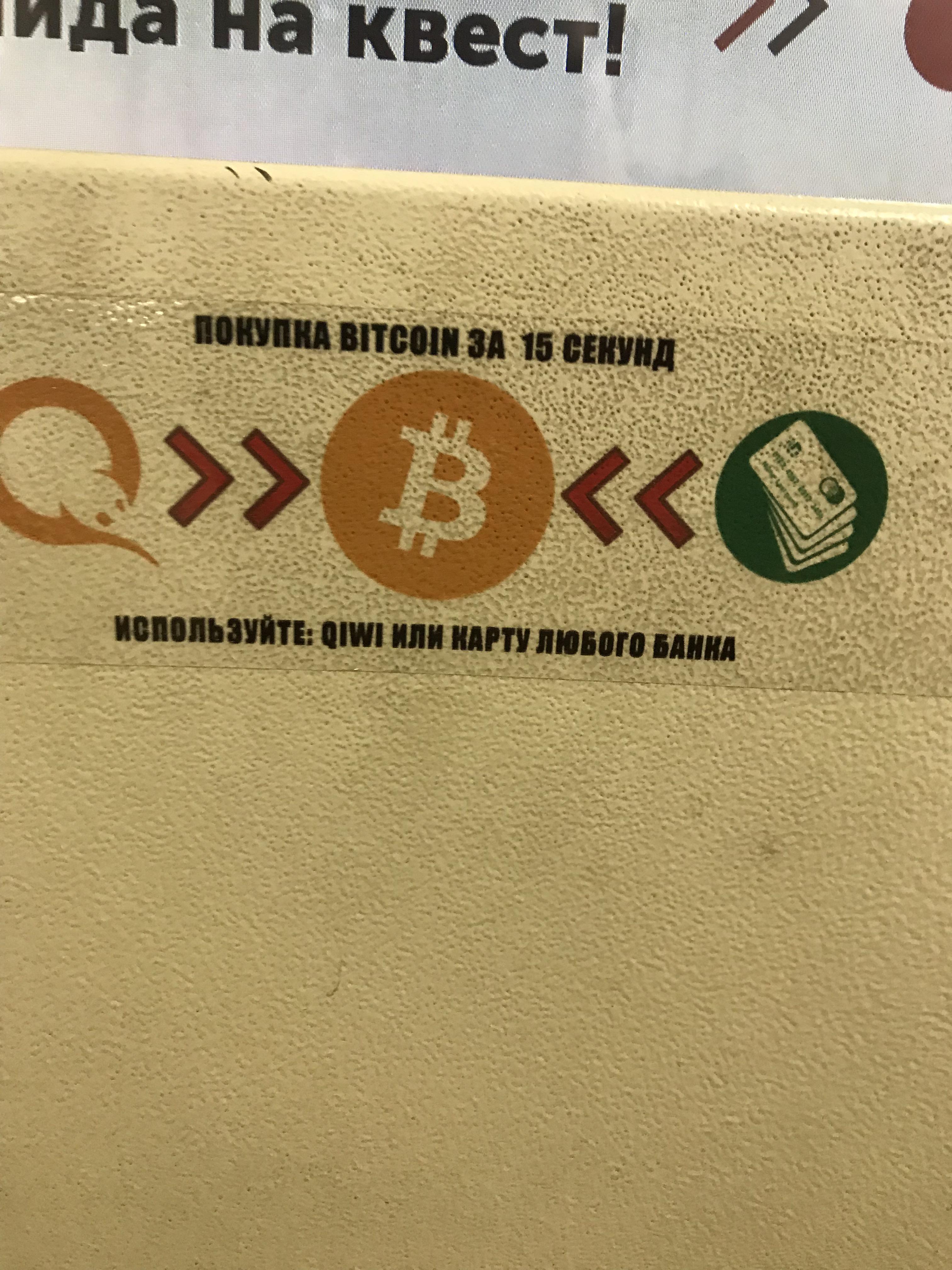qiwi wallet bitcoin aukso pasirinkimo sandorių prekyba